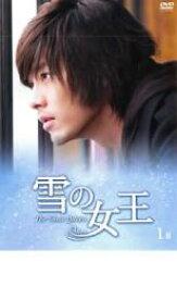 雪の女王 1(第1話〜第2話)【洋画 韓国 中古 DVD】メール便可 レンタル落ち