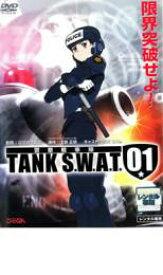 警察戦車隊 TANK S.W.A.T. 01【アニメ 中古 DVD】メール便可 ケース無:: レンタル落ち