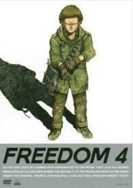 FREEDOM 4【アニメ 中古 DVD】メール便可 ケース無:: レンタル落ち