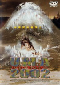 U.M.A 2002 レイク・モンスター【洋画 ホラー 中古 DVD】メール便可 ケース無:: レンタル落ち