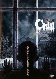 チル Chill【洋画 ホラー 中古 DVD】メール便可 レンタル落ち