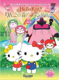 ハローキティ りんごの森のファンタジー 2【アニメ 中古 DVD】メール便可 レンタル落ち