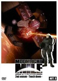 【バーゲンセール】MOONLIGHT MILE 2ndシーズン Touch Down ACT.3【アニメ 中古 DVD】メール便可 ケース無:: レンタル落ち