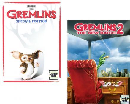 グレムリン 2枚セット 1、2 新 種 誕 生【全巻 洋画 ホラー 中古 DVD】メール便可 レンタル落ち