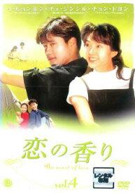 【バーゲンセール】恋の香り 4【洋画 韓国 中古 DVD】メール便可 ケース無:: レンタル落ち