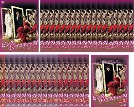 ピンクのリップスティック(37枚セット)第1話〜最終話【全巻セット 洋画 韓国 中古 DVD】レンタル落ち