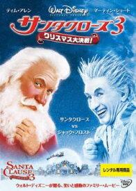 サンタクローズ3 クリスマス大決戦!【洋画 中古 DVD】メール便可 ケース無:: レンタル落ち