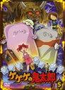 【バーゲンセール】【中古】DVD▼ゲゲゲの鬼太郎 5 2007年TVアニメ版▽レンタル落ち