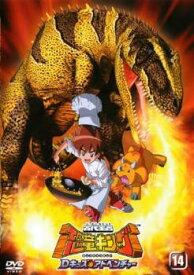 古代王者 恐竜キング Dキッズ・アドベンチャー 14【アニメ 中古 DVD】メール便可 レンタル落ち
