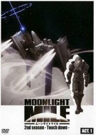 【バーゲンセール】MOONLIGHT MILE 2ndシーズン Touch Down ACT.1【アニメ 中古 DVD】メール便可 ケース無:: レンタル落ち