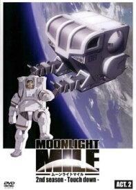 【バーゲンセール】MOONLIGHT MILE 2ndシーズン Touch Down ACT.2【アニメ 中古 DVD】メール便可 ケース無:: レンタル落ち
