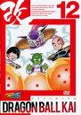【中古】DVD▼ドラゴンボール改 12(第34話〜第36話)▽レンタル落ち