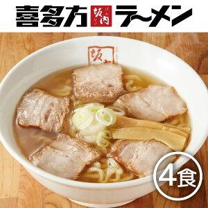 喜多方ラーメン坂内 生ラーメン | 4食焼豚ブロックセット |(ブロック焼豚とメンマ付き)生麺 チャーシュー
