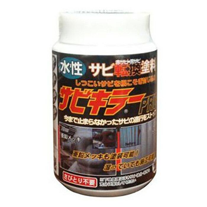 【メーカー直販】 BAN-ZI  バンジ 水性錆転換塗料 サビキラーPRO 200g