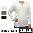 長袖VネックTシャツ S.M.L.LL 無地 白/黒/チャコール杢【中国製】1枚ならメール便選択可