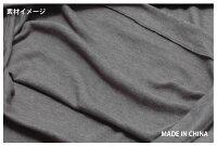 メンズ2枚組【あったか肌着.防寒スムース編み】【長袖Tシャツ】【タイツ】防寒・ソフトタッチ・スムース「メール便不可」(中国製)M.L.LL.3L