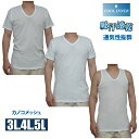 3L 4L 5L【大きいサイズ】Tシャツ メンズ 無地 ドライ 吸水速乾 メンズ 半袖U首 半袖V首 ランニング【メール便対応可能】