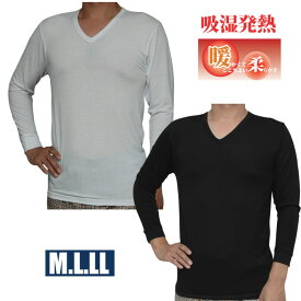 M.L.LL吸湿発熱・保温・ストレッチ・軽量・静電気防止・長袖V首シャツ.メンズ・紳士・防寒肌着・下着・中国製