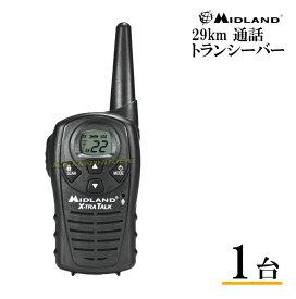 Midland LXT-118 / 29キロ通話 トランシーバー 1台 新品