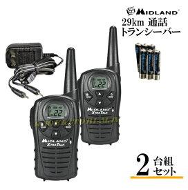 Midland LXT-118VP / 29キロ通話 小型充電式トランシーバー 新品