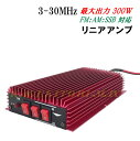 3MHz〜30MHz対応 アマチュア無線・CB無線・漁業無線に! リニアアンプ 新品