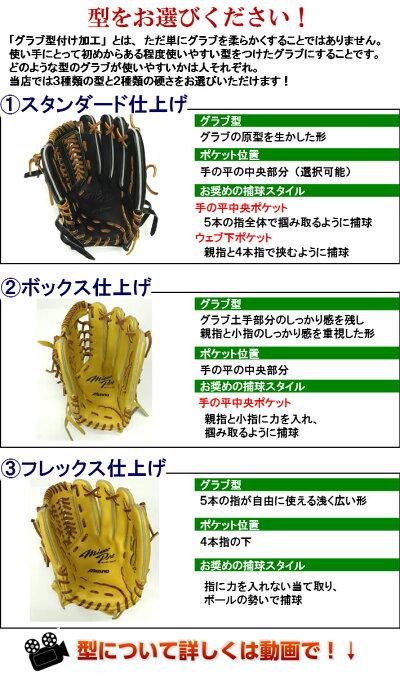 【型付け無料】人気ウィルソン野球軟式グローブウィルソンスタッフデュアルD6型内野手用ブラックSS【黒】WTARWRD6H-90SS