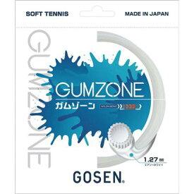 人気 ゴーセン (SSGZ11AW) ソフトテニスストリングス GUMZONE エアリーホワイト (K)