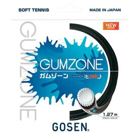 人気 ゴーセン (SSGZ11GB) ソフトテニスストリングス GUMZONE グラビティブラック (K)