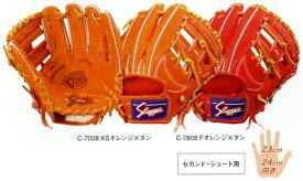 型付け無料 久保田スラッガー 野球 軟式 グローブ KSN−25PS セカンド・ショート用(内野手用) 【橙】 【KSN25PS】【返品・交換不可】
