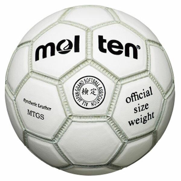 モルテン(Molten) グランドソフトボール (mt-mtgs-) 【MT-MTGS-】