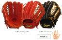 【型付け無料】 久保田スラッガー 野球 硬式 グローブ(グラブ) KSG−SPY 外野手用(大) 【橙】【黒】 【KSGSPY】【返品・交換不可】