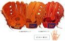 【型付け無料】 久保田スラッガー 野球 軟式 グローブ(グラブ) KSN−11PS ピッチャー用(小)(投手用) 【橙】 【KSN11PS】【返品・交換不可】