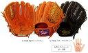 【型付け無料】 人気 久保田スラッガー 野球 軟式 グローブ(グラブ) KSN−22PS セカンド・ショート・サード…