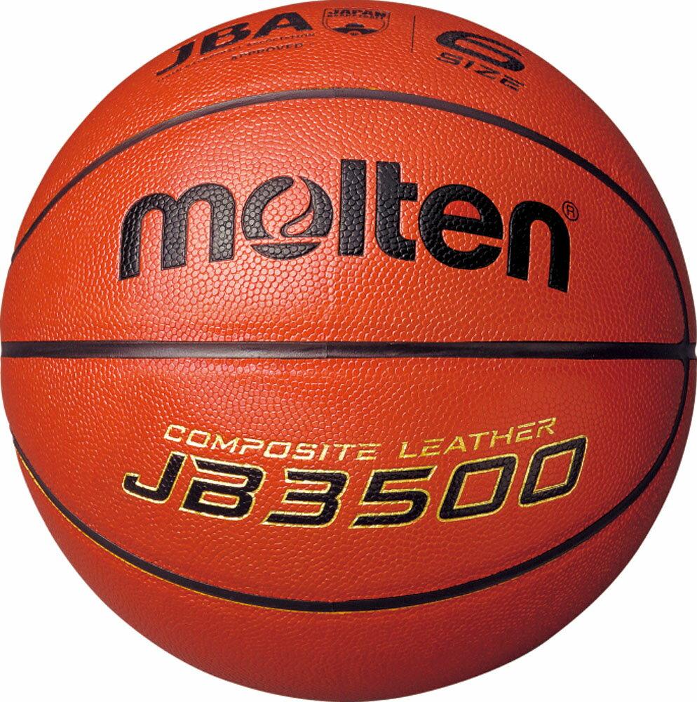 ネーム加工可・名入れ可 モルテン(Molten) バスケットボール 6号球 検定球 JB3500(mt-b6c3500-)