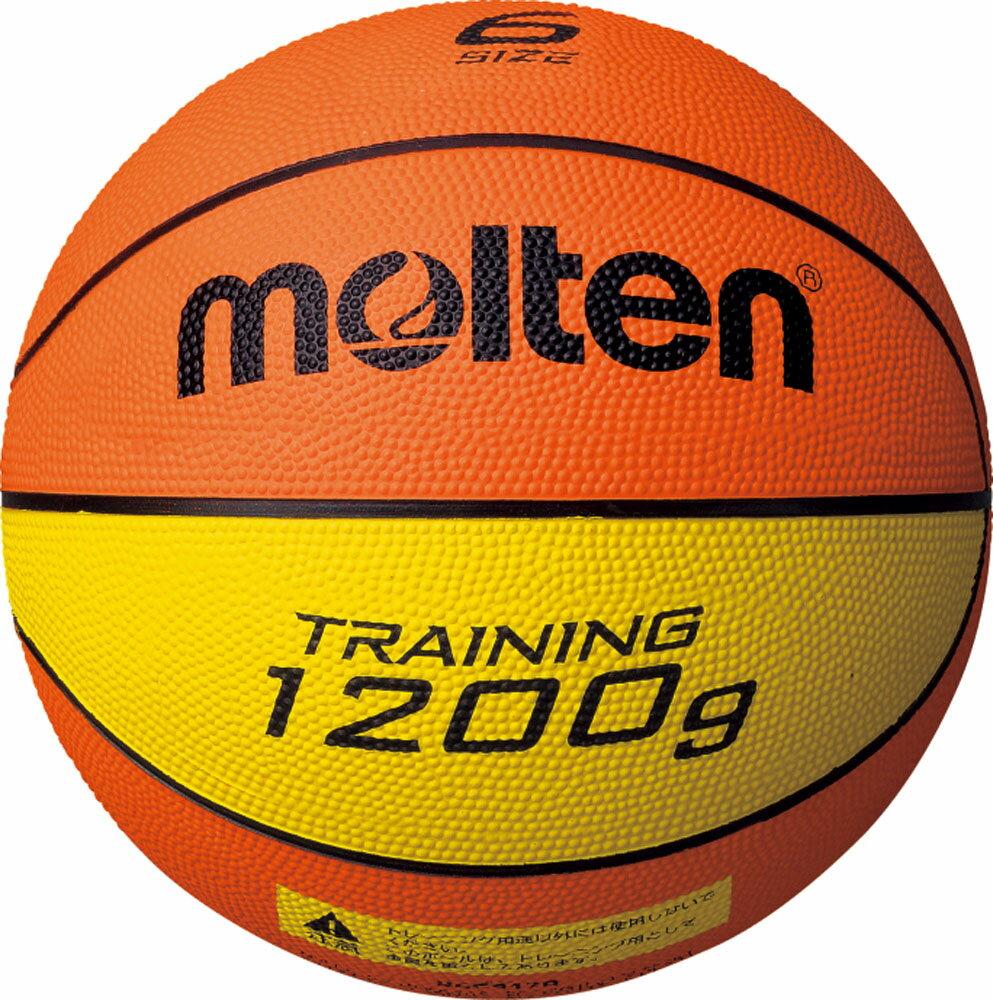 モルテン(Molten) バスケットボール トレーニング用ボール 6号球 トレーニングボール9120(mt-b6c9120-)