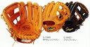 【型付け無料】 久保田スラッガー 野球 硬式 グローブ KSG-ARD セカンド・ショート・サード用 内野手用 【橙】【黒】 KSGARD