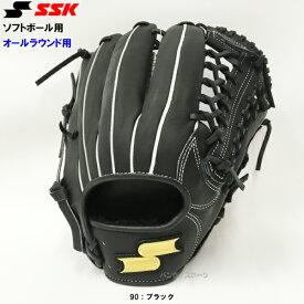 【型付け無料】セール SSK ソフトボール グローブ スーパーソフトシリーズ オールラウンド用 ブラック 【黒】 SSS8060-90