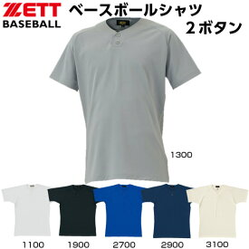 ZETT 野球 ベースボールシャツ 2つボタンタイプ(第2ボタンは飾りボタン) z-bot520a