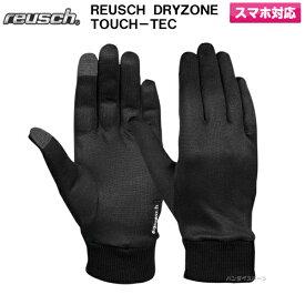 人気 ロイシュ スキー インナーグローブ ドライゾーン タッチテック DRYZONE TOUCH-TEC 4899164