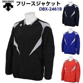 デサント 野球 フリースジャケット DBX2461B ds-dbx2461b