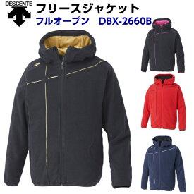 デサント 野球 フリースジャケット DBX2660B ds-dbx2660b