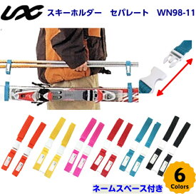 UNIX スキーバンド セパレート型 WN98-11 (K)