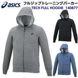 セール アシックス トレーニングパーカー TECH FULL HOODIE 140877 (K)