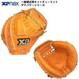 セール 型付け無料 人気 ザナックス 野球 軟式 キャッチャーミット ザナパワーシリーズ キャッチャー用 【橙】 BHC-2619-P2027
