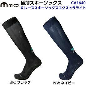 ミコ (WMSS-003-02) CA1640 Xレーススキーソックスエクストラライト 極薄タイプ (KB)