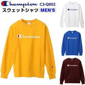 (B) セール チャンピオン クルーネックスウェットシャツ メンズ C3-Q002