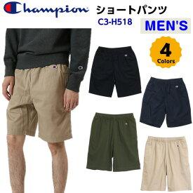 チャンピオン メンズ ショートパンツ ベーシック スポーツカジュアル 春夏 20SS C3-H518 (K)
