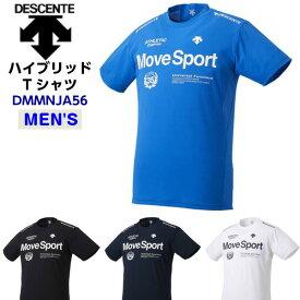 セール デサント メンズ サンスクリーンハイブリッドTシャツ 半袖 吸汗速乾 UVカット DMMNJA56 (BK)