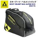 セール 18-19 フィッシャー スキーブーツバッグ BOOT HELMET BAG ALPINE ECO Z04115 (KB)