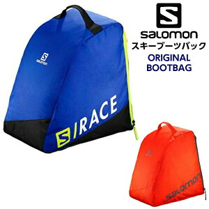 セール 19-20 サロモン スキーブーツケース オリジナルブーツバッグ SAL-BOOTBAG1920 LC1171400 LC1171600 (K)